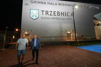 Galeria Finalizacja prac na Hali Widowiskowo-Sportowej